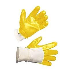 Перчатки с нитриловым покрытием  ЭКОНОМ